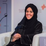 Lateefa Alwaalan - Interview Podcast on Entreprenergy.com