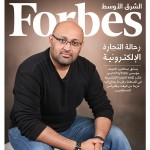 AbdulAziz AlJouf - Interview Podcast on Entreprenergy.com