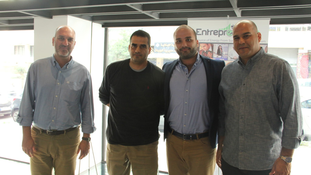 61 - Energy Boost 2 - George Abboud - Ronald Sayegh - Ziad Abi Chaker